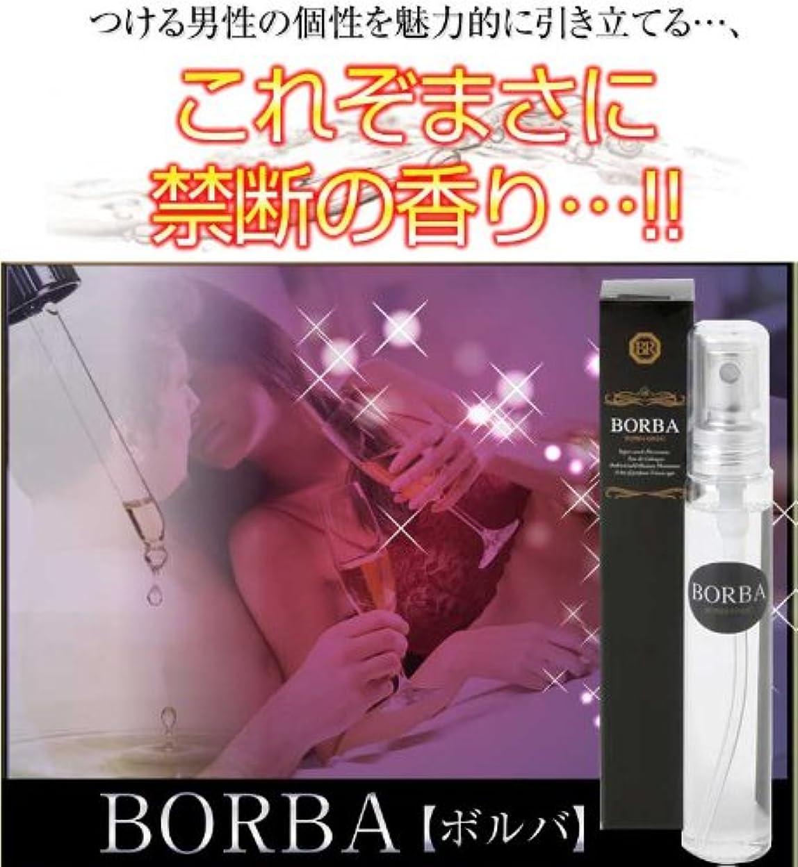 折り目特徴ナチュラルBORBA ボルバ(男性用フェロモン香水)