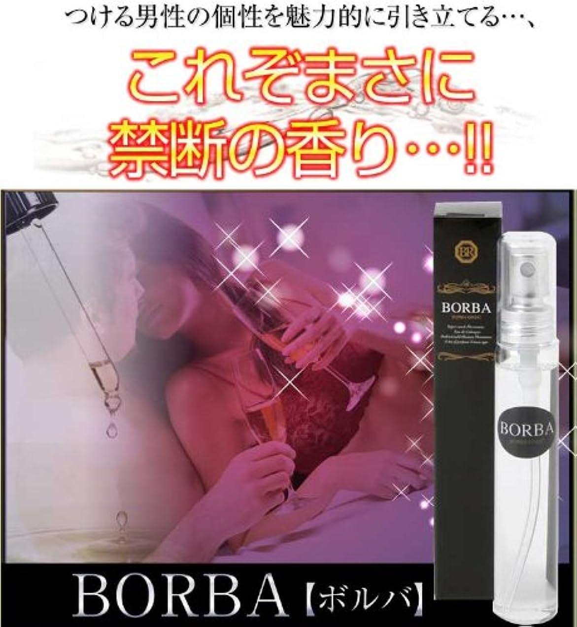 自動化安西乗算BORBA ボルバ(男性用フェロモン香水)