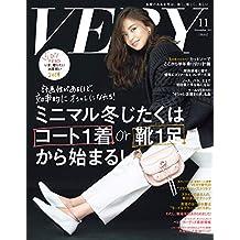 VERY(ヴェリィ) 2019年11月号 [雑誌]