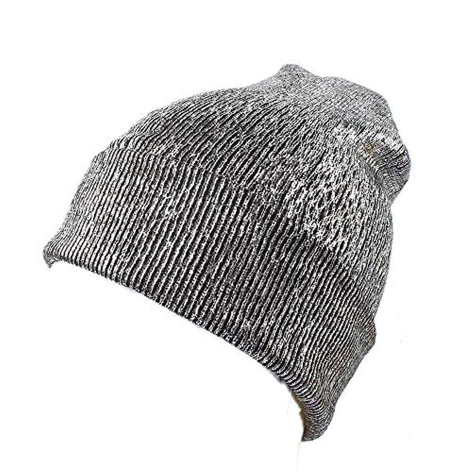 付き添い人トレーニング目指すRacazing 選べる3色 クリスマスの冬 ニット帽 耳保護 光沢 ニット帽 チェック ファッション 防寒対策 防風 暖かい 軽量 屋外 スキー 自転車 クリスマス ニット帽 Hat 女性用 (シルバー)