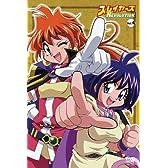スレイヤーズREVOLUTION Vol.4 [DVD]