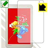 PDA工房 特殊処理で紙のような描き心地を実現 ペーパーライク保護フィルム dynabook Tab S68・S38 120PDA60048036