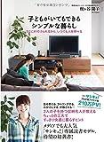 梶ヶ谷 陽子 / 梶ヶ谷 陽子 のシリーズ情報を見る