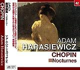 ハラシェヴィチ/ショパン:夜想曲集 ~ノクターン~ (NAGAOKA CLASSIC CD)