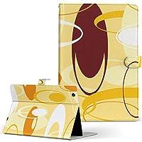 igcase d-01J dtab Compact Huawei ファーウェイ タブレット 手帳型 タブレットケース タブレットカバー カバー レザー ケース 手帳タイプ フリップ ダイアリー 二つ折り 直接貼り付けタイプ 003912 フラワー 模様 オレンジ 黄色