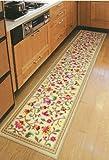 かわいい花柄のロングマット 【サラサ】 50×120cm 【キッチンマット】【廊下敷き】【ノンスリップ】【手洗いOK】【ナイロンマット】(ピンク)