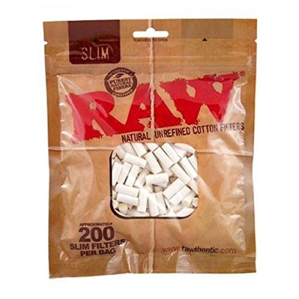 Rawスリムコットンフィルタ2パックof 200