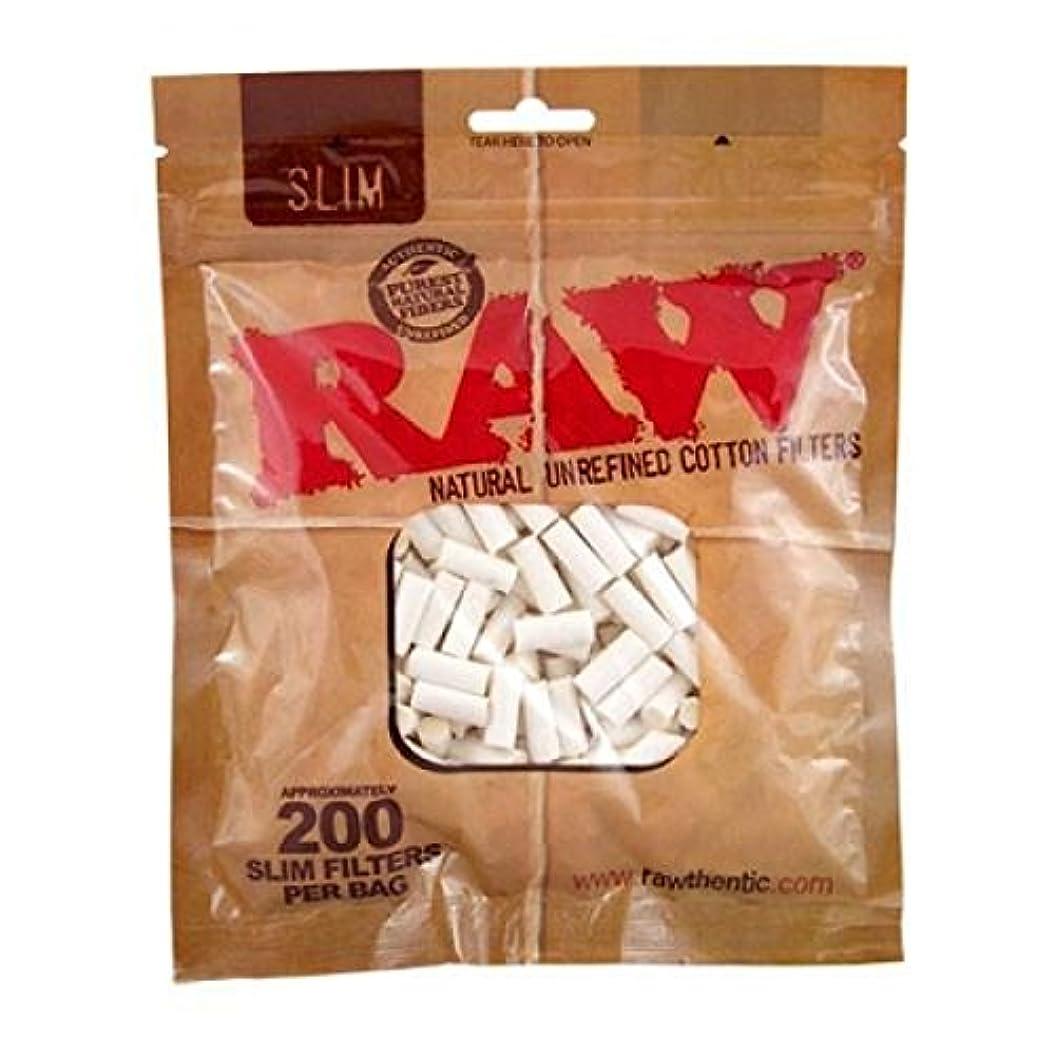 オーバードロー媒染剤剣Rawスリムコットンフィルタ2パックof 200