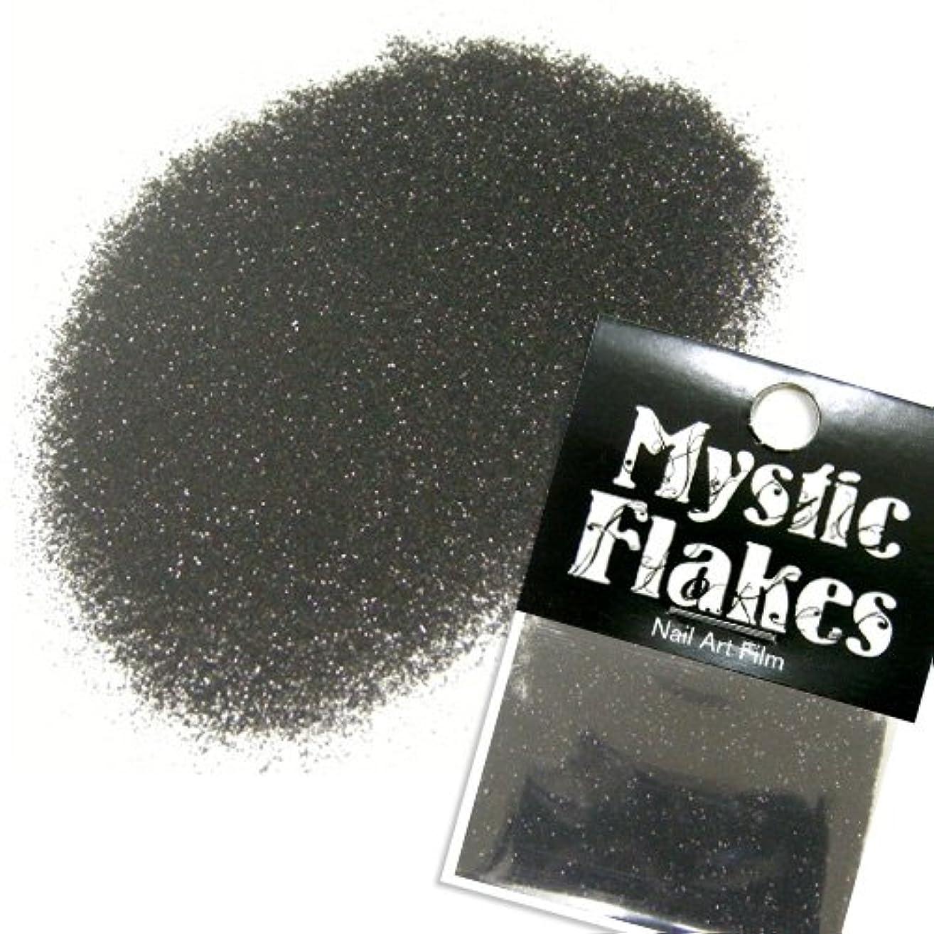 胸山積みの収まるミスティックフレース ネイル用ストーン メタリックブラック ラメシャイン 0.5g