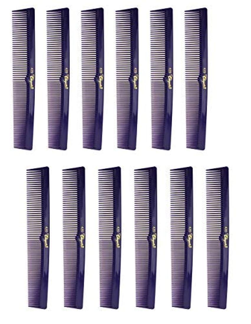 ホイットニー最小化するアレルギー7 Inch Hair Cutting Combs. Barber's & Hairstylist Combs. Purple 1 DZ. [並行輸入品]