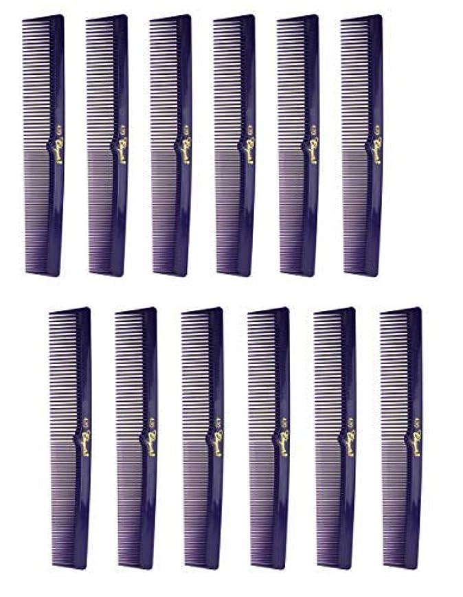 小学生緊急健康的7 Inch Hair Cutting Combs. Barber's & Hairstylist Combs. Purple 1 DZ. [並行輸入品]