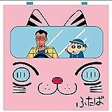クレヨンしんちゃん カラートート ねこバス KYAP3081