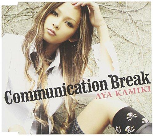 Communication Breakの詳細を見る