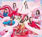 【Amazon.co.jp限定】恋するカモ (初回生産限定盤) (DVD付) (デカジャケット付)
