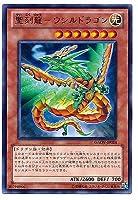 遊☆戯☆王gaov-jp024–Hieratic Dragon of Asar–Rare日本