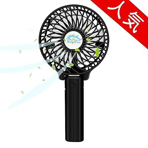 Jacess 携帯扇風機 usb 充電式 手持ちファン ミニ...