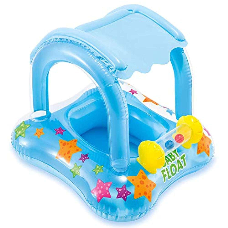 MILICOCO 子供用浮き輪 足入れ 屋根付き 日焼け 予防 子供用 座付き 胴回り フロートボート 水泳補助具 可愛い キッズ 幼児用 海水浴 プール 水遊び