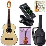 Sepia Srue セピアクルー クラシックギター 初心者入門ライトセット CG-15