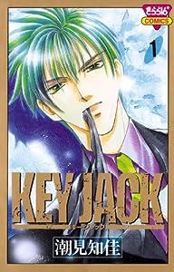 KEY JACK 1巻 表紙画像