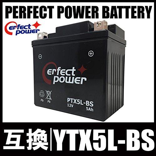 PERFECT POWER PTX5L-BS バイクバッテリー 互換 YTX5L-BS DTX5L-BS FTX5L-BS GTX5L-BS 初期充電済 即使用可能 アドレス110 アドレスV100 グランドアクシス スペイシー100 リード100