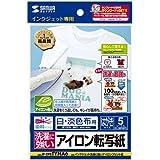 SANWA SUPPLY JP-TPRTYNA6 インクジェット洗濯に強いアイロンプリント紙(白布用)