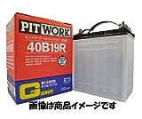 日産純正 ピットワーク Gシリーズ バッテリー 80D23R (55D23R/60D23R/65D23R/70D23R/75D23R共用可能) AYBGR-80D23