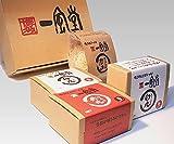 【ギフト】 人気ラーメン店 博多一風堂 赤丸・白丸 セット (赤丸1食、白丸2食、替え玉2食) ラッピング・のし 対応