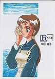 RAKE / 新田 真子 のシリーズ情報を見る