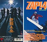 ZAP!4〜Snow Prisoner〜 [VHS]