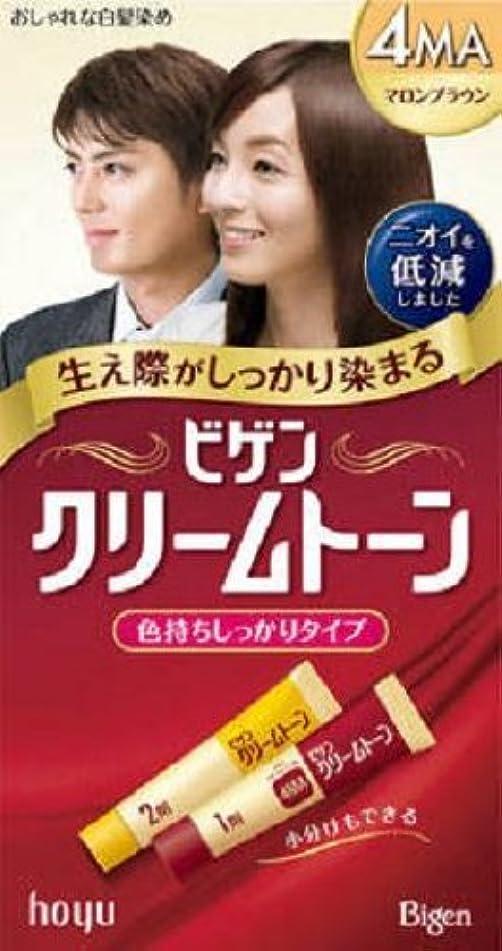 行列君主石鹸ビゲン クリームトーン 4MA(マロンブラウン)×36箱セット