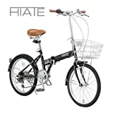 HIATE(ハイエイト)  折りたたみ自転車 20インチ HI-206 シマノ6段変速 [カゴ/LEDライト/コイルワイヤー錠/前後フェンダー標準装備] ブラック