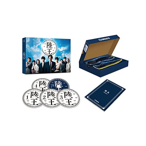 陸王 -ディレクターズカット版- Blu-ray...の商品画像