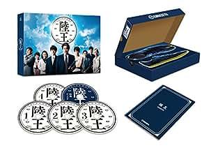 陸王 -ディレクターズカット版- Blu-ray BOX