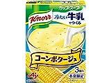 クノール カップスープ 冷たい牛乳でつくるコーンポタージュ 14.3g×3袋×5箱