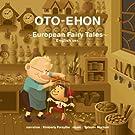 おとえほん英語版「世界昔話」【European Fairy Tales - English ver.】