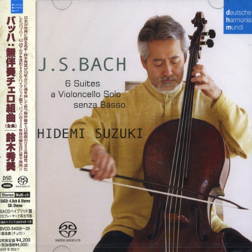 バッハ:無伴奏チェロ組曲(全曲)