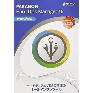 パラゴンソフトウェア Hard Disk Manager 16 Professional シングルライセンス