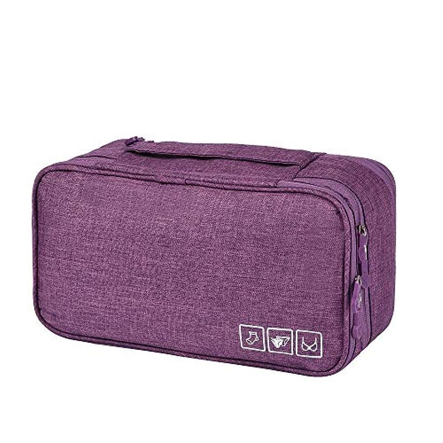 新しい意味お酢割れ目Chennong ファッション新鮮な旅行衣類収納袋、カチオン、大容量下着収納袋、ブラ収納袋、防水ポータブル