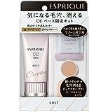 コーセー エスプリーク CCベース カバー 30g 限定キット3