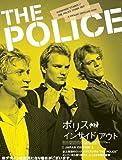 ポリス インサイド・アウト (JAPAN EDITION) [DVD] 画像