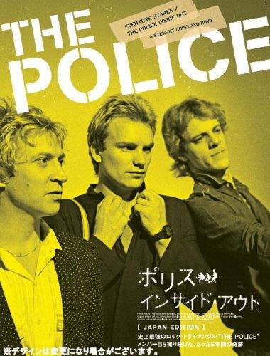 ポリス インサイド・アウト (JAPAN EDITION) [DVD]の詳細を見る