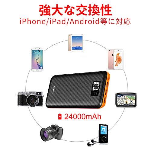 Aikove モバイルバッテリー 大容量 24000mAh 急速充電 2USB入力ポート(2.4A+2.4A) 3USB出力ポート (2.4A+2.4A+2.4A) 三台同時充電でき iPhone/iPad/Android各種対応 地震/災害/旅行/出張/アウトドア活動などに大活躍 5枚目のサムネイル