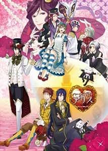 ハートの国のアリス ~Wonderful Twin World~ 豪華版 (豪華版特製冊子&豪華版ドラマCD 同梱)