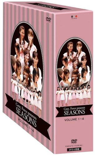 セント・フォースPresents「SEASONS」BOX [DVD] -