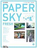 PAPER SKY no.31 (毎日ムック)