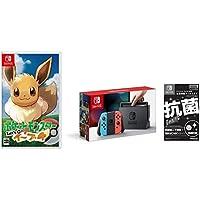 Nintendo Switch 本体 (ニンテンドースイッチ) 【Joy-Con (L) ネオンブルー/(R) ネオンレッド】&【Amazon.co.jp限定】液晶保護フィルムEX付き(任天堂ライセンス商品) + ポケットモンスター Let's Go! イーブイ- Switch