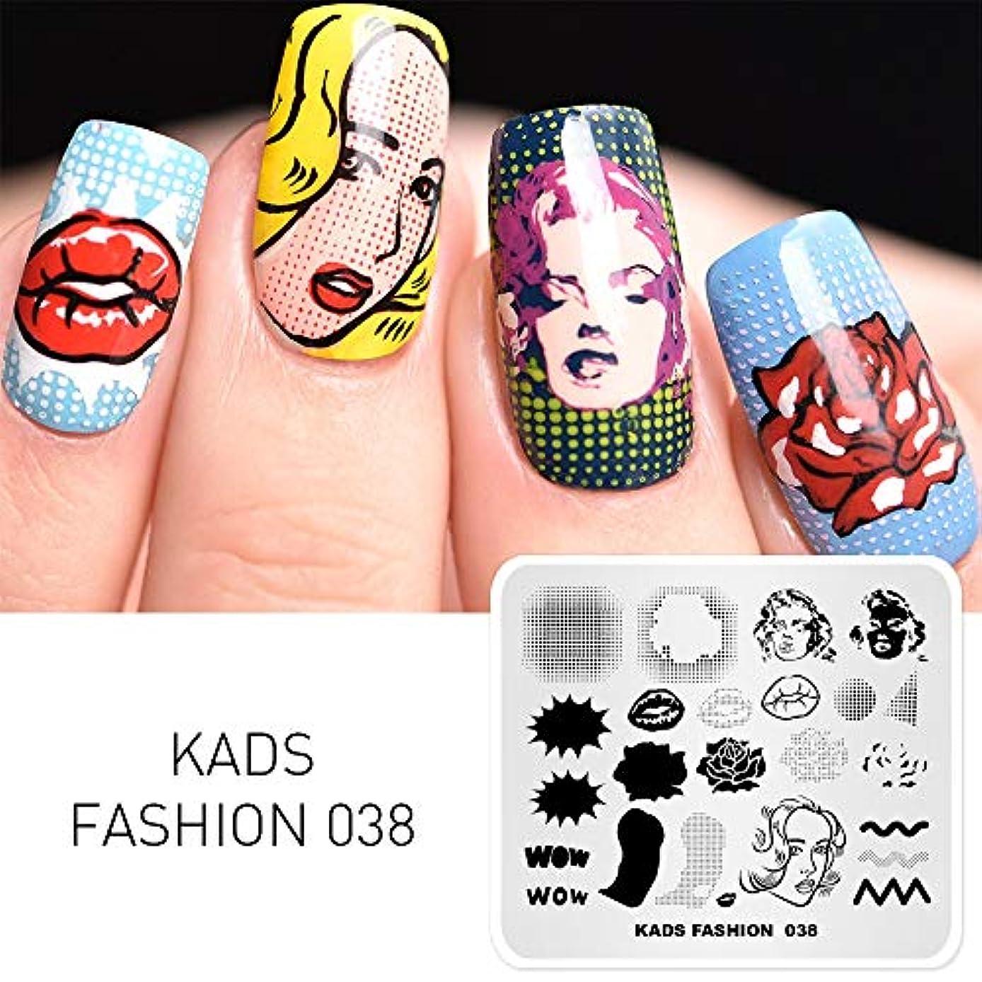 ピッチベーカリー相対的KADS スタンピングプレート ネイルイメージプレート ファッションスタイル 可愛い図案 (FA038)
