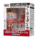 エヴァ缶 エヴァンゲリオン新劇場版:Q UCCミルクコーヒー特製フィギュア付きレイ・アスカ・マリ3種セット