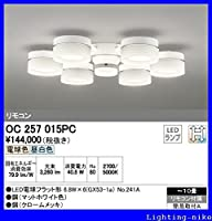 オーデリック シャンデリア OC257015PC
