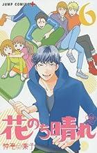 花のち晴れ ~花男 Next Season~ 6 (ジャンプコミックス)